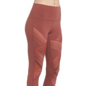 5c9210419f ALO Yoga Pants - ALO Yoga High-Waist Ultimate Legging (Earth)